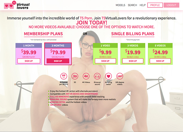 TS_Virtual_Lovers_Pricing_Page