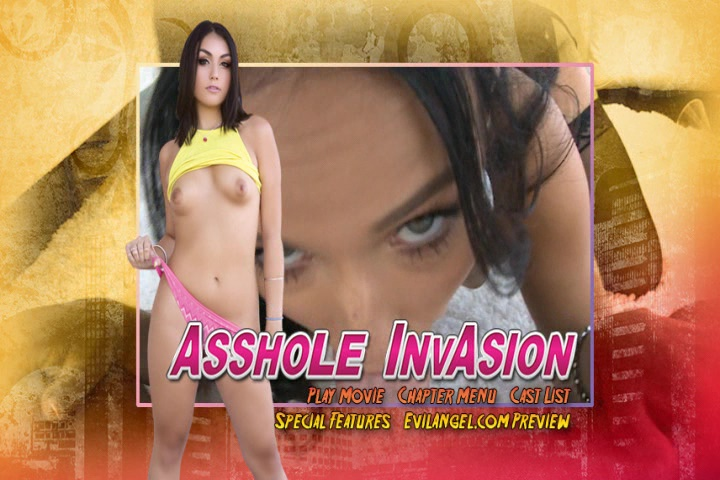 Tight ass hole invasion